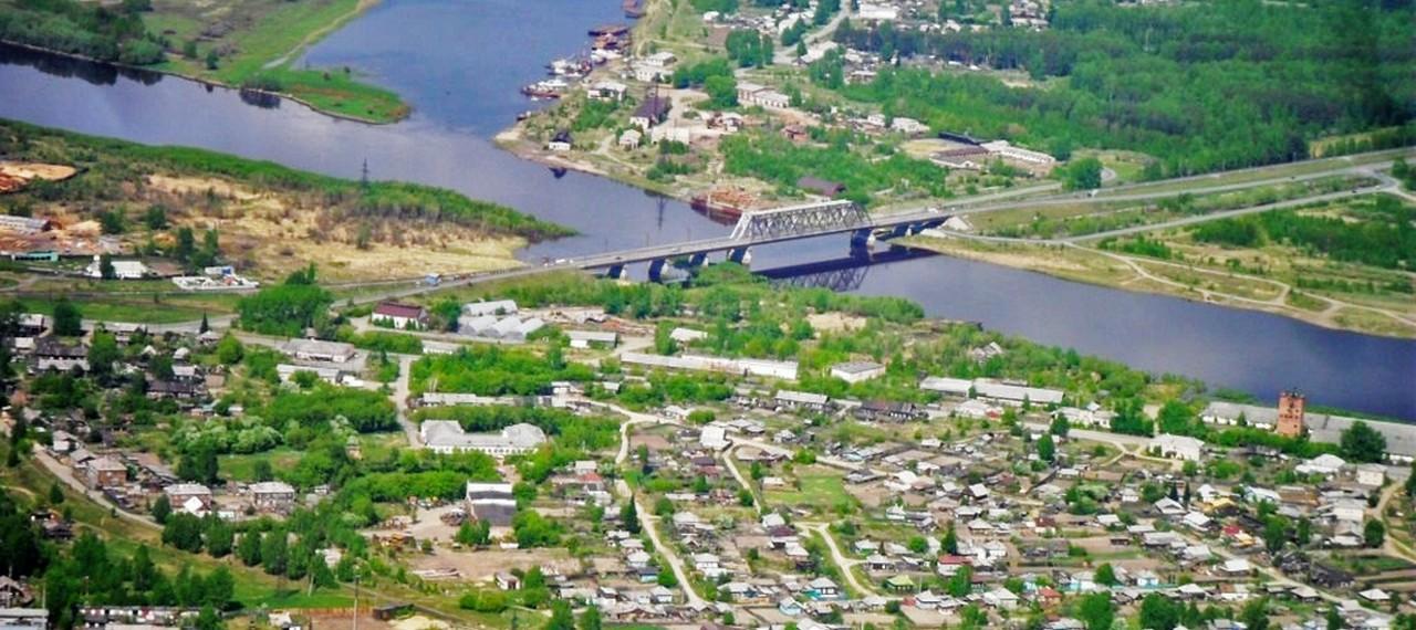 Контрольно ревизионная комиссия Тавдинского городского округа