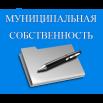 Ishodnik-58.png